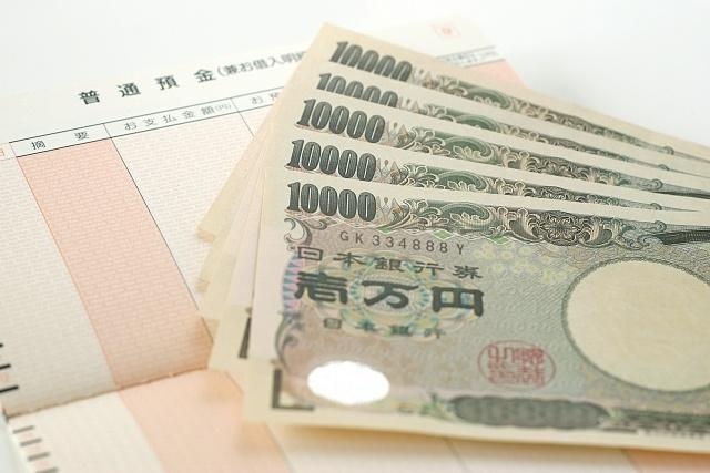 tsumori01