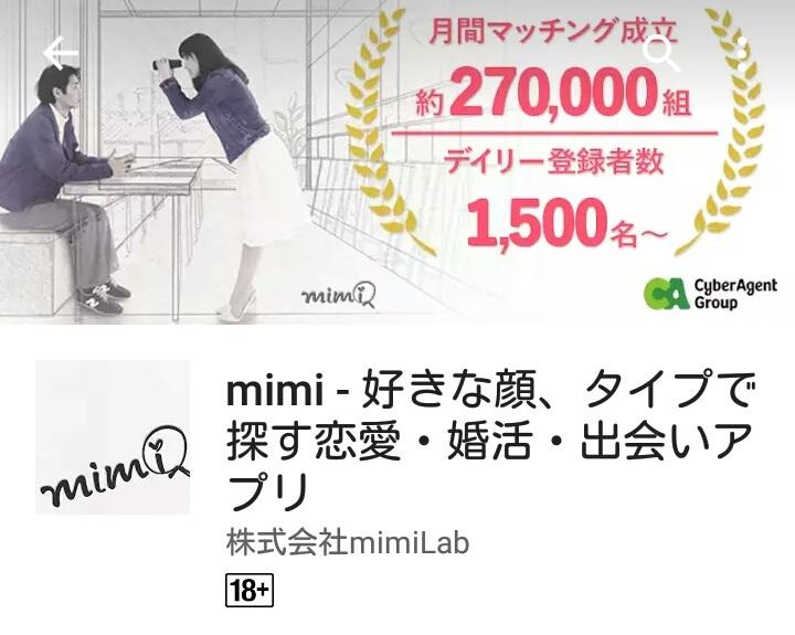 mimi_morimorii