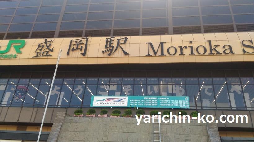 morioka02